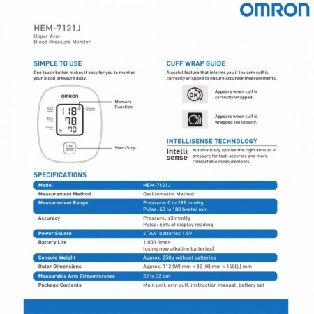 Poze OMRON M2 BASIC (HEM-7121J-E model 2020) - tensiometru digital, automat, de brat, INTELLISENSE, oscilometric