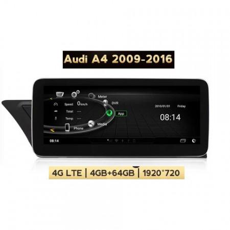 navigatie android Audi A4 B8