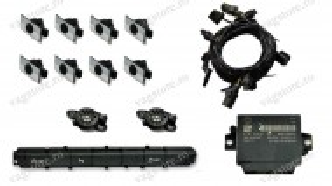 Kit Retrofit Original Senzori parcare Audi Parking System Fata Spate AUDI A6 4G0 cu buton 4G0927137K
