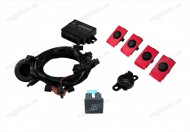 Kit complet Original VW retrofit senzori parcare OPS Upgrade fata VW GOLF / JETTA MK5 / MK6