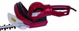 Trimmer electric gard viu 610mm 710W RD-HT05