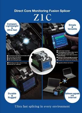 Sumitomo Z1C Fusion Splicer images