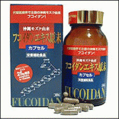 Fucoidan Capsule - 3 bottles(후코이단 330mg 150캡슐 3병) images
