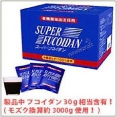 Super Fucoidan(슈퍼후코이단 3박스) images