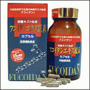 Fucoidan Capsule - 3 bottles(후코이단 330mg 150캡슐 3병)