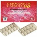 아사이 게르마늄 캡슐 / 238mg *180캡슐*3박스(총 540캡슐)