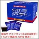 Super Fucoidan(슈퍼후코이단 3박스)