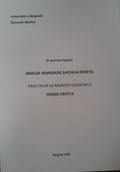 ANALIZE HEMIJSKOG SASTAVA DRVETA/ J. Popović