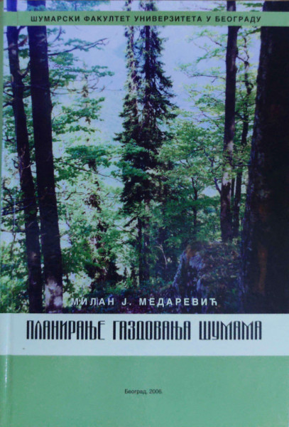 PLANIRANJE GAZDOVANJA ŠUMAMA/ M. Medarević
