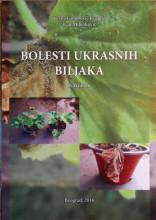 BOLESTI UKRASNIH BILJAKA/ V. Golubović-Ćurguz, I. Milenković