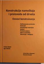 KONSTRUKCIJE NAMEŠTAJA I PROIZVODA OD DRVETA/ D. Skakić, I. Džinčić