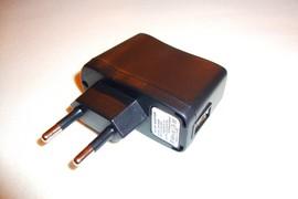 Зарядно за електронна цигара 220V