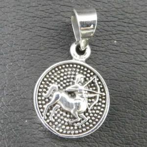 Pandantiv argint semn zodiacal Sagetator