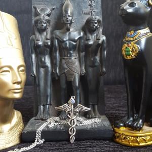 Pandantiv egiptean Caduceu
