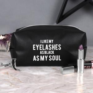 Gentuta cosmetice Neagra ca sufletul meu