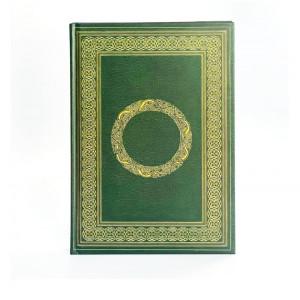Agenda / Jurnal cartonat Celtic 21 cm