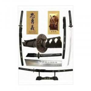 Sabie decorativa katana cu suport - Ultimul samurai