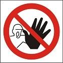 """Indicator """"Accesul interzis persoanelor neautorizate"""" - model 1   A4"""