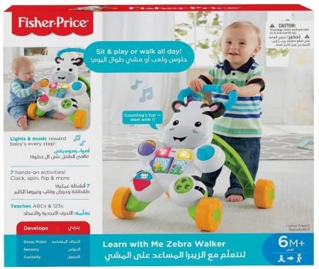 Antepremergator Fisher Price, Zebra