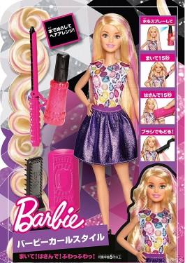 Papusa Barbie cu accesorii pentru par
