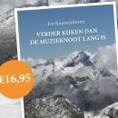 Ivo Kouwenhoven - Verder kijken dan de muzieknoot lang is