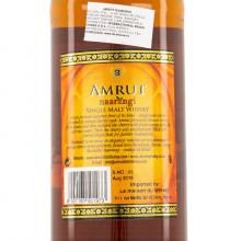 Amrut Naarangi, 50%, 700 ml