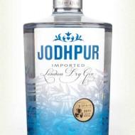 Gin Jodhpur Gin 43% - 700 ml