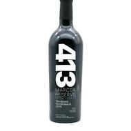 Vin alb sec 413 Marcea Reserve Tamaioasa Romaneasca 14 % - 750 ml