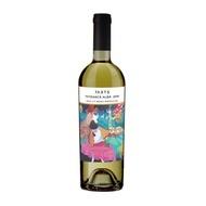 Vin alb sec 7 Arts Feteasca Alba 13% - 750 ml