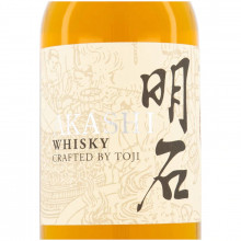Akashi Toji Blended single front large