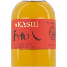Akashi Single Malt 4YO, Red Wine Cask front large