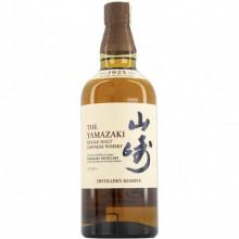 Yamazaki Distiller's Reserve Front single