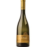 Vin alb Colocviu la Roma - , 750 ml