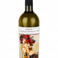 Vin alb sec 7 Arts Tamaioasa Romaneasca 750 ml