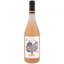Vin rose sec Avincis Cuvee Alexis, 750 ml