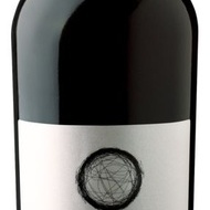 Vin rosu, Aurelia Visinescu, Anima 3 Fete Negre - 5000 ml