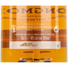 Longmorn 16 yo back label