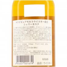 Kurayoshi Pure Malt Sherry Cask back ean
