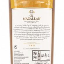 Macallan 12 yo back label