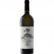 Vin Alb Jidvei Owners Choice Ana, Sauvignon Blanc sec 750 ml