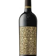 Vin alb sec Jidvei Mysterium Rhein Riesling si Sauvignon Blanc 12 % - 750 ml