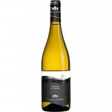 Vin alb sec Villa Vinea Chardonnay, 750 ml
