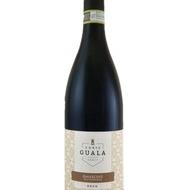 Vin rosu sec Corte Guala - Amarone DOCG 15 % - 750 ml