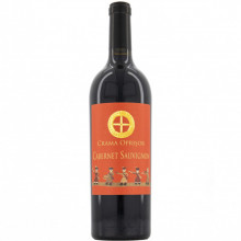 Vin rosu, Cabernet Sauvignon Oprisor 14.5 % - 750 ml