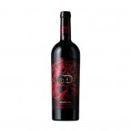 Vin rosu sec, Dominion Cabernet Sauvignon, 750 ml