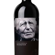 Vin rosu sec Minima Moralia Recunostinta - , 750 ml
