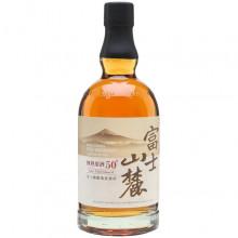 Whisky Kirin japonez