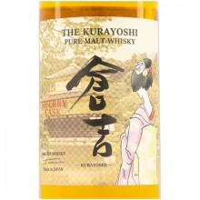 Kurayoshi Pure Malt Sherry Cask front