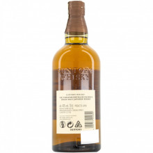 Yamazaki-Distillers-Reserve-EAN-Verso