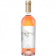 Vin rose Domeniul Bogdan Cuvee Experience Organic 750 ml